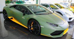 Lamborghini Huracan AVIO series 1 of 250 2017 0km