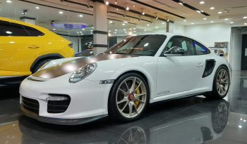 Porsche Carrera | GT2 RS | limited Edition 157 /500 full